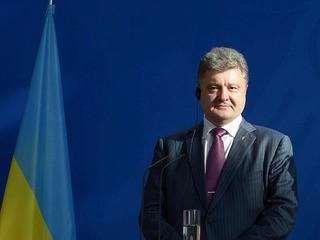 """Специальный репортаж """"Событий"""". Анонс. """"Два года после Украины"""""""