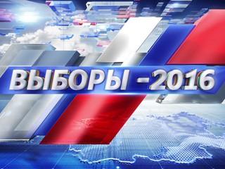 Выборы-2016. Теледебаты