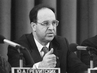 Председатель Государственного комитета СССР по внешним экономическим связям Константин Катушев во время выступления