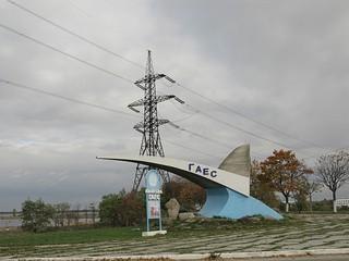 """Специальный репортаж """"Событий"""". Анонс. """"Украина. Руины будущего"""""""