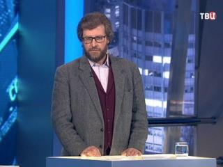 ПРАВО ЗНАТЬ! Федор Лукьянов. Эфир от 25.03.2017