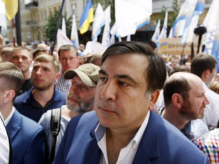 Удар властью. Анонс. Михаил Саакашвили