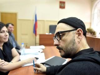Рассмотрение в Басманном суде ходатайства о продлении ареста Кириллу Серебренникову