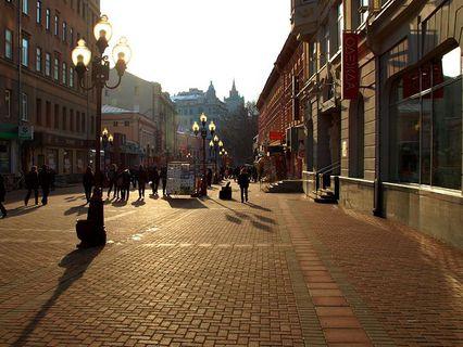 """Наша Москва. """"Пешеходные зоны"""""""