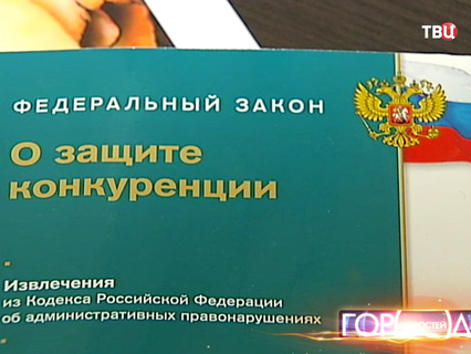 ГН Эфир от 16.05.2014 19:30