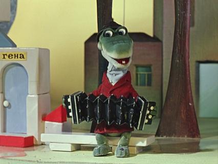 """Мультфильм. """"Крокодил Гена"""""""