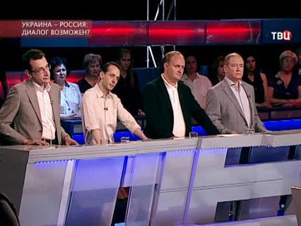 """Право голоса. """"Украина - Россия. Диалог невозможен?"""""""