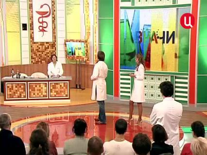 """""""Врачи"""". Ток-шоу. Эфир от 15.02.2013 (00:28:06)"""