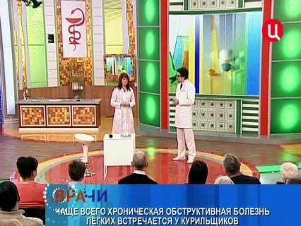 """""""Врачи"""". Ток-шоу. Эфир от 31.01.2013 (00:05:02)"""