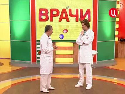 """""""Врачи"""". Ток-шоу. Эфир от 21.06.2012 (00:22:39)"""