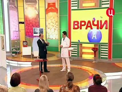 """""""Врачи"""". Ток-шоу. Эфир от 28.04.2012 (00:25:43)"""
