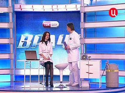 """""""Врачи"""". Ток-шоу. Эфир от 10.06.2011 (00:16:36)"""