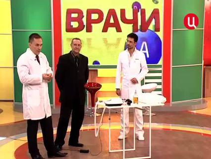 """""""Врачи"""". Ток-шоу. Эфир от 24.10.2011 (00:23:47)"""