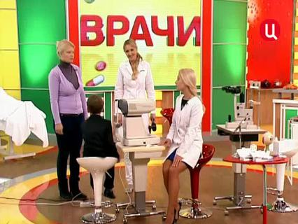 """""""Врачи"""". Ток-шоу. Эфир от 15.12.2011 (00:30:50)"""