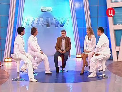 """""""Врачи"""". Ток-шоу. Эфир от 29.07.2011 (00:17:17)"""