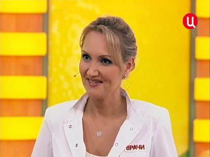"""""""Врачи"""". Ток-шоу. Эфир от 03.04.2012 (00:13:01)"""