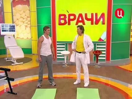 """""""Врачи"""". Ток-шоу. Эфир от 09.04.2012 (00:02:12)"""