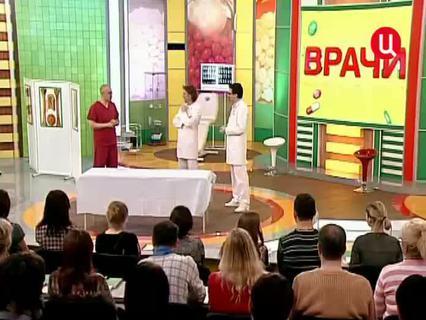 """""""Врачи"""". Ток-шоу. Эфир от 19.04.2012 (00:20:40)"""