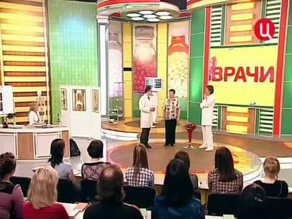 """""""Врачи"""". Ток-шоу. Эфир от 26.04.2012 (00:26:26)"""