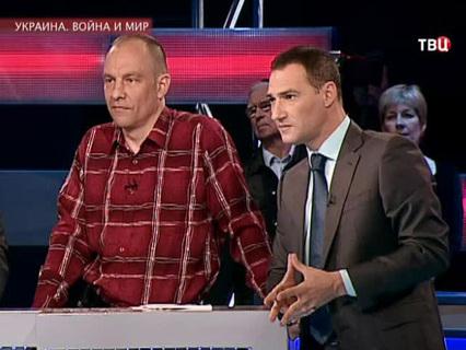 """Право голоса. """"Украина. Война и мир"""""""