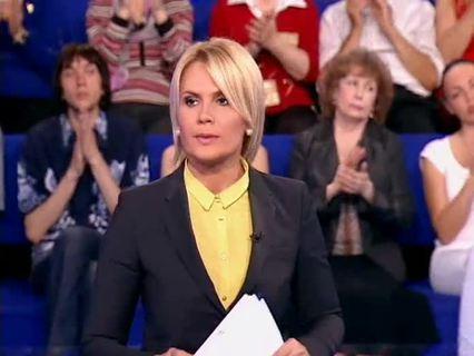 """""""Прогнозы"""". Эфир от 11.08.2011 (00:14:07)"""