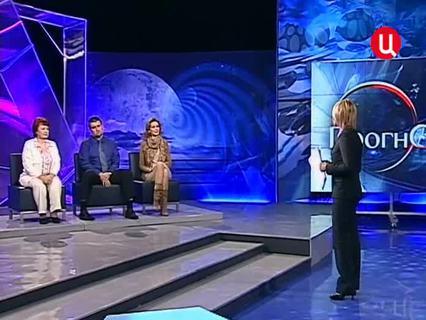 """""""Прогнозы"""". Эфир от 29.06.2011 (00:17:46)"""