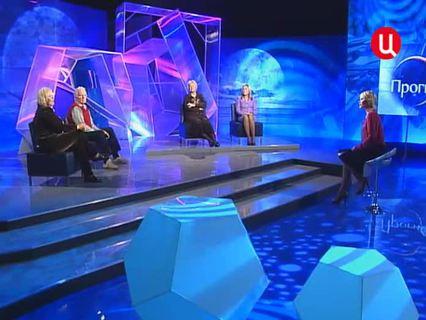 """""""Прогнозы"""". Эфир от 15.07.2011 (00:10:51)"""