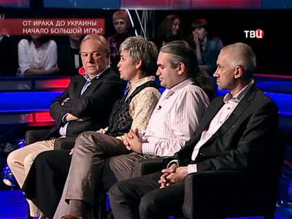 """Право голоса. """"От Ирака до Украины: начало большой игры?"""""""
