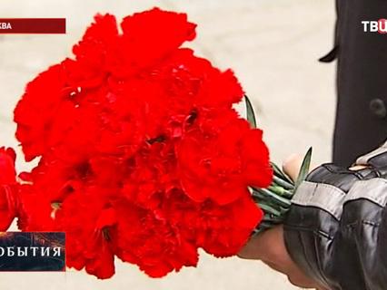 События Эфир от 26.06.2014 14:30