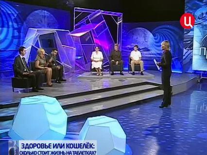 """""""Прогнозы"""". Эфир от 17.06.2011 (00:07:35)"""