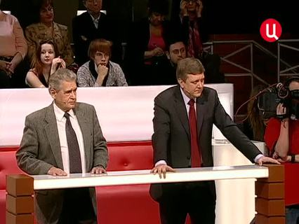 """""""Место для дискуссий"""". Эфир от 17.11.2011 (00:14:31)"""