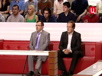 """""""Место для дискуссий"""". Ток-шоу. Эфир от 09.07.2012 (00:01:07)"""