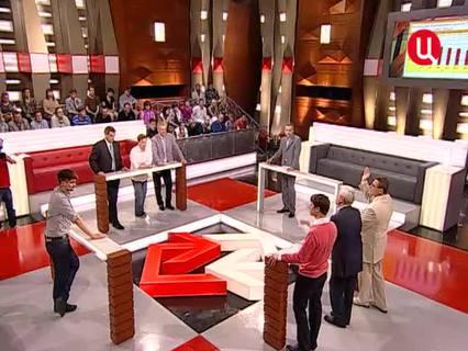 """""""Место для дискуссий"""". Ток-шоу. Эфир от 23.07.2012 (00:29:42)"""