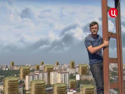 """""""Москва - 24/7"""". Эфир от 13.09.2011 (00:10:12)"""