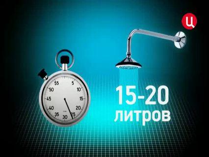 """""""Москва - 24/7"""". Эфир от 04.10.2011 (00:12:43)"""