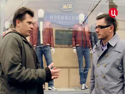 """""""Москва - 24/7"""". Эфир от 15.11.2011 (00:15:10)"""