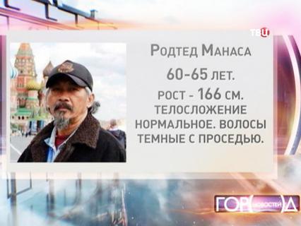 ГН Эфир от 30.06.2014 19:30