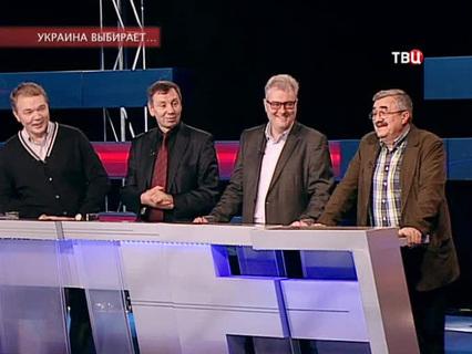 Украина выбирает