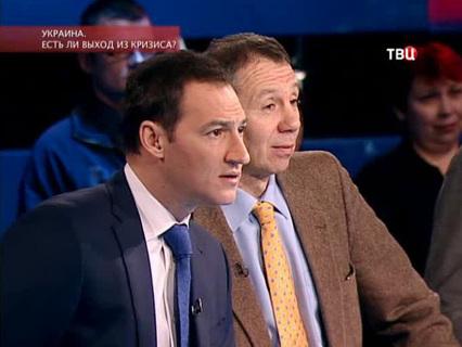 """Украина. Как это было. """"Украина. Есть ли выход из кризиса?"""""""