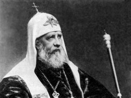 Православная  энциклопедия. Надо проучить эту публику