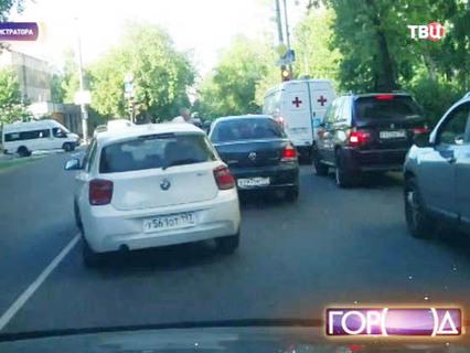 Город новостей. Эфир от 16.07.2014 19:30