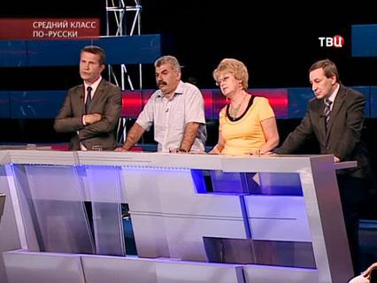 """Право голоса. """"Средний класс по-русски"""""""