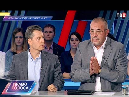 """Право голоса. """"Украина. Когда наступит мир?"""""""