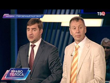 """Право голоса. """"Украина. Откровенный разговор"""""""