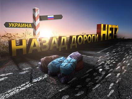 """Линия защиты. Анонс. """"Украина. Назад дороги нет?"""""""