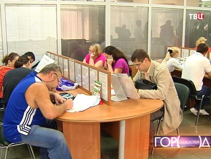 ГН Эфир от 11.09.2014 19:30