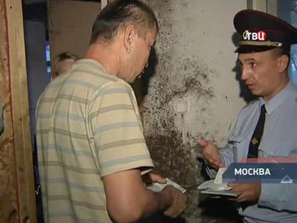 Петровка, 38. Эфир от 11.09.2014, 00:35