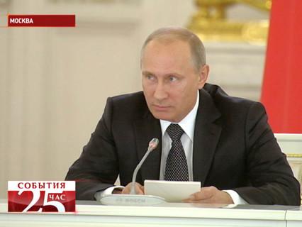 События 25-й час Эфир от 18.09.2014