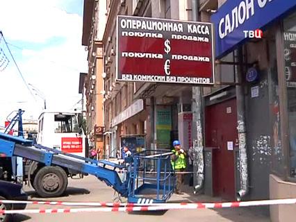 Петровка Эфир от 20.09.2014 14:45