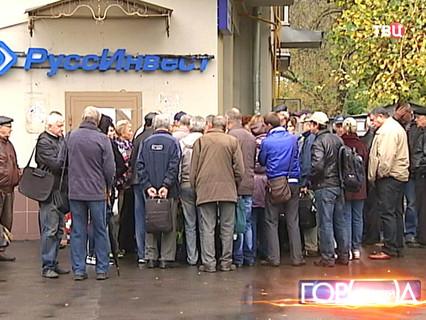 Город новостей. Эфир от 26.09.2014 19:30